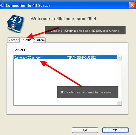 Verify active server