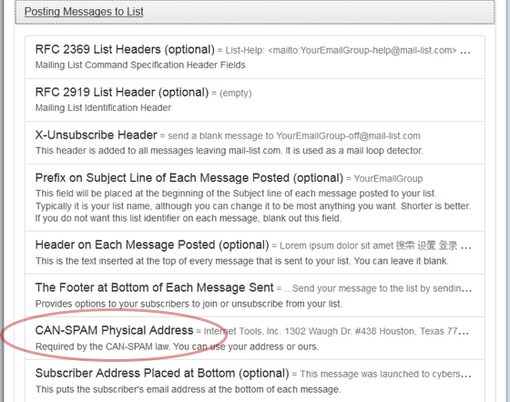 "Click on ""CAN-SPAM Physical Address"" under ""Posting Messages to List"":"
