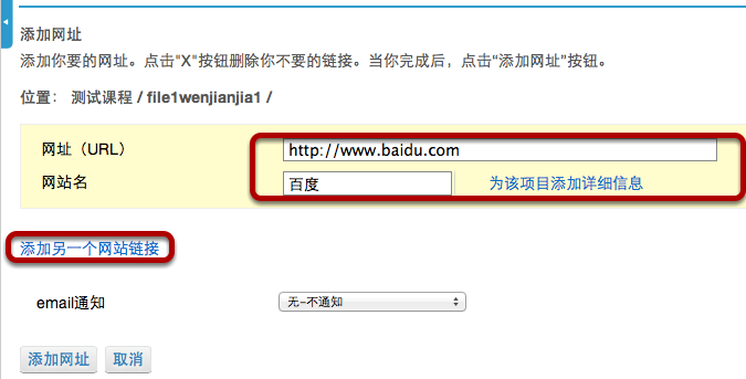 输入网址。