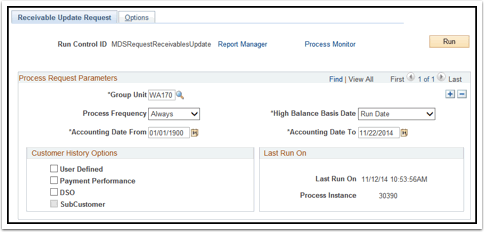 Receivable Update Request tab
