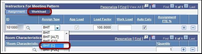Workload tab