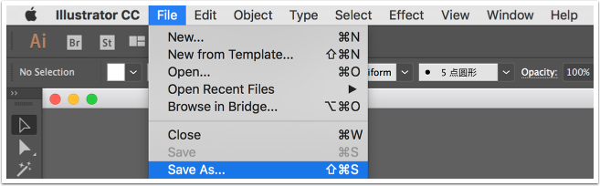 Screenshot: File > Save As