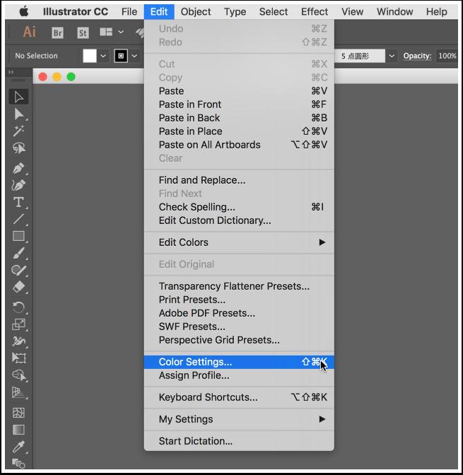 Screenshot: Color Settings