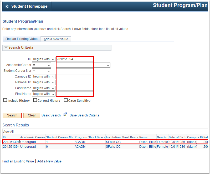 Student Program Plan search page