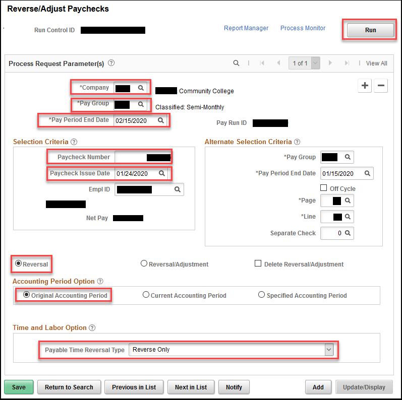 Process Request Parameters section
