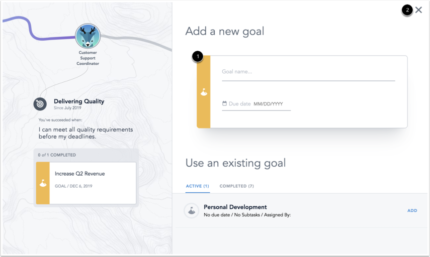 Goal pane with blank goal form displayed