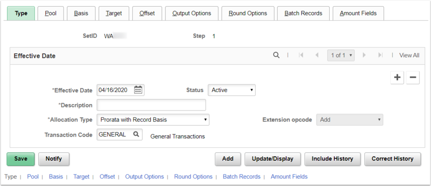 Define Allocation Step Page Example