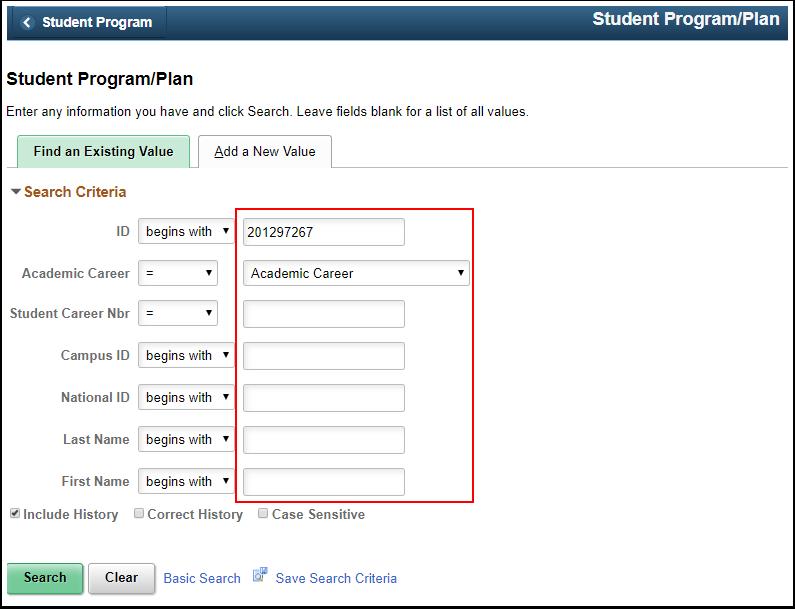 Student Program Plan Search Page