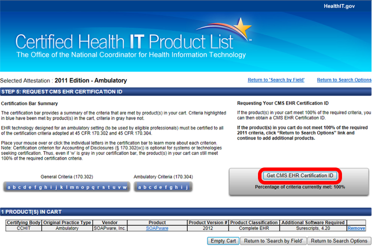 Request CMS EHR Certification ID