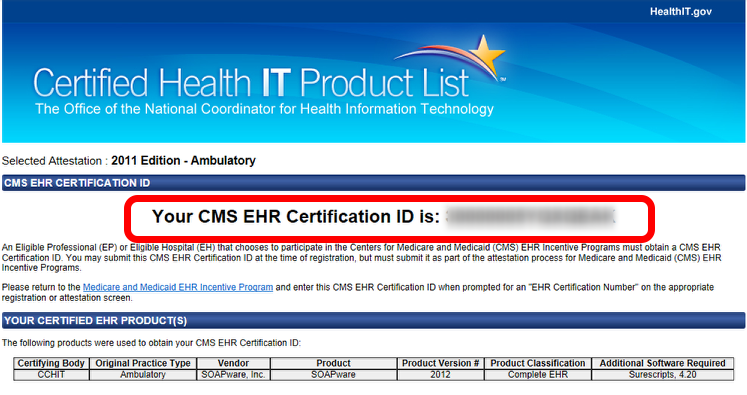 CMS Certification ID