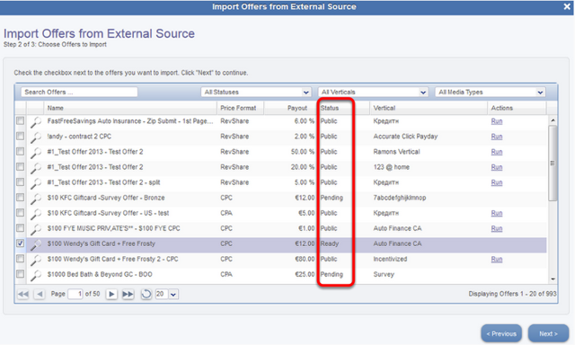 Import offers from external source