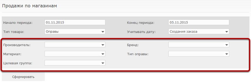 Дополнительно можно указать фильтр по параметрам товара