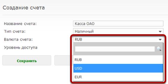 Укажите валюту счета