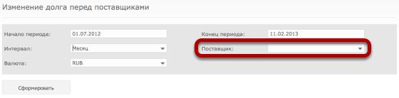 Можете задать дополнительный фильтр по поставщику и валюте