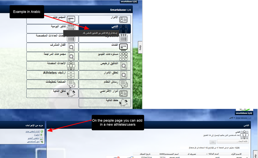 The Administration site will appear translated, and you should be able to perform most functions in your selected language