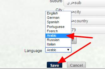 Set the language that this applies to (e.g., Arabic)