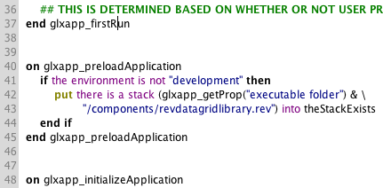 Load revDataGridLibrary.rev Stack