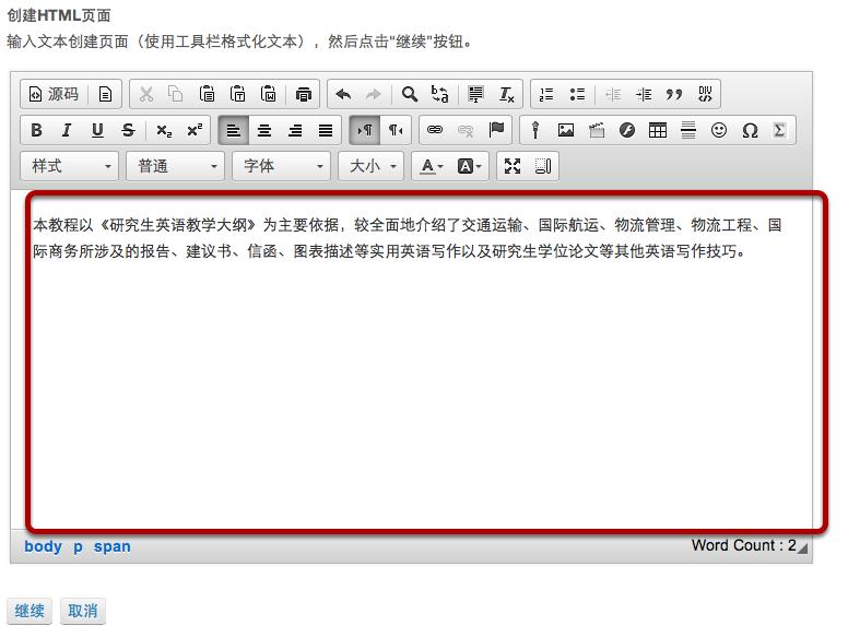 输入文档内容。