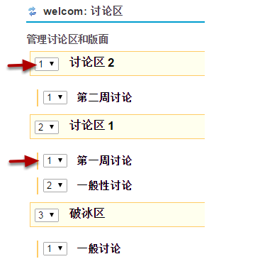 在讨论区或版面的下拉框中选择适当的数字。